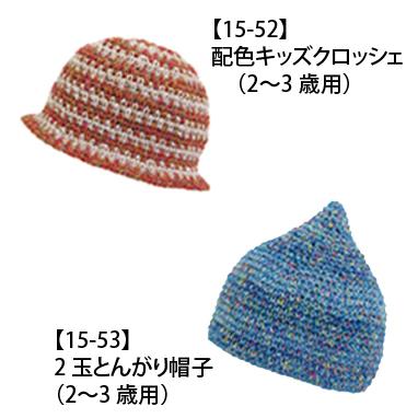 15-52-53moji.jpg