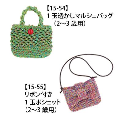 15-54-55.jpg