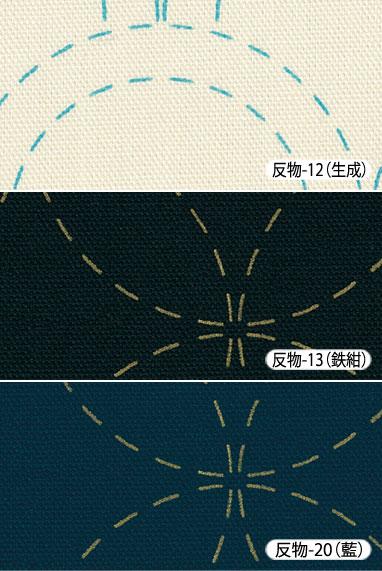 koten_cl.jpg