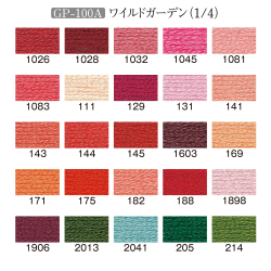 GP-100A_colorNo4-1.jpg