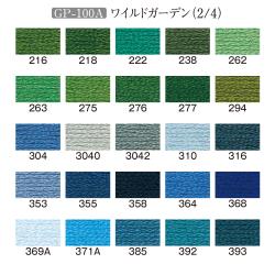 GP-100A_colorNo4-2.jpg