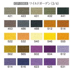 GP-100A_colorNo4-3.jpg
