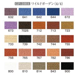 GP-100A_colorNo4-4.jpg