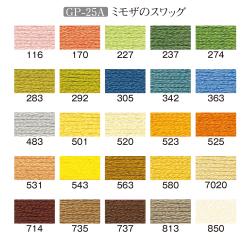 GP-25A_colorNo.jpg