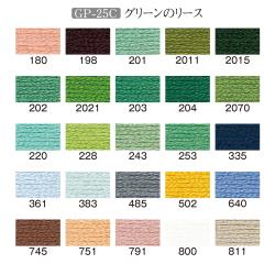 GP-25C_colorNo.jpg