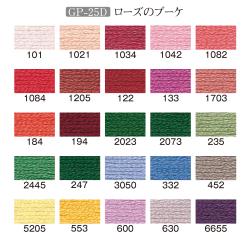 GP-25D_colorNo.jpg