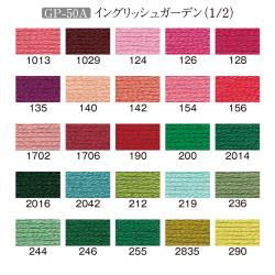 GP-50A_colorNo2-1.jpg