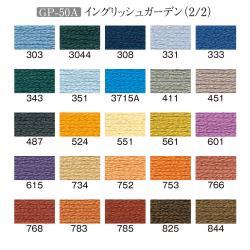 GP-50A_colorNo2-2.jpg