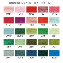 GP-50B_colorNo2-1.jpg
