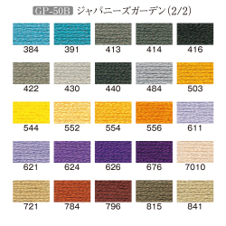 GP-50B_colorNo2-2.jpg