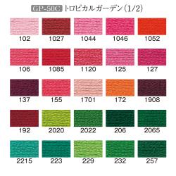 GP-50C_colorNo2-1.jpg