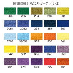 GP-50C_colorNo2-2.jpg